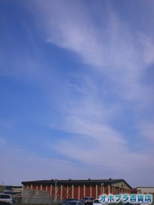 5/29:オホブラ百貨店・今朝の北見市のたまねぎ倉庫