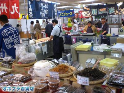 第4回沖縄・九州物産展 in パラボ