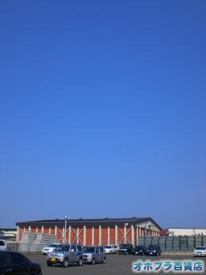 6/6:オホブラ百貨店・今朝の北見市のたまねぎ倉庫