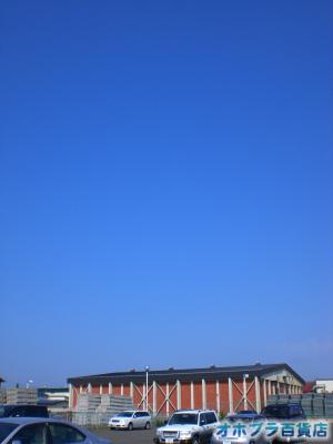 6/8:オホブラ百貨店・今朝の北見市のたまねぎ倉庫
