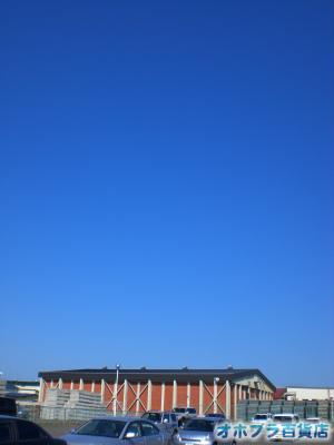 6/15:オホブラ百貨店・今朝の北見市のたまねぎ倉庫