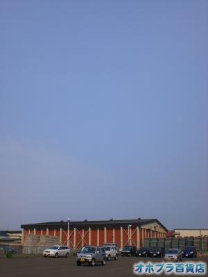 6/28:オホブラ百貨店・今朝の北見市のたまねぎ倉庫