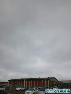 7/6:オホブラ百貨店・今朝の北見市のたまねぎ倉庫