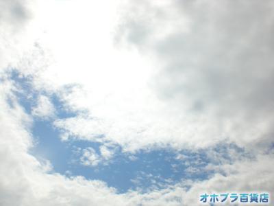 7/5:オホブラ百貨店・今朝の北見市の空