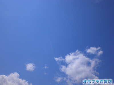7/11:オホブラ百貨店・オホーツクブルーの空