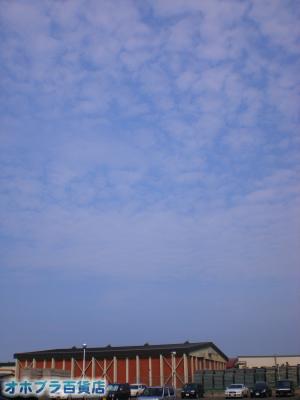 7/18:オホブラ百貨店・今朝の北見市のたまねぎ倉庫