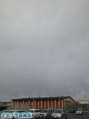 7/19:オホブラ百貨店・今朝の北見市のたまねぎ倉庫