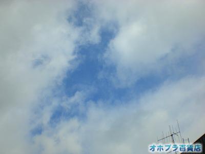 7/26:オホブラ百貨店・少し前の北見市の空