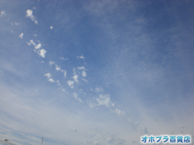 7/31:オホブラ百貨店・今朝の北見市のオホーツクブルーの空