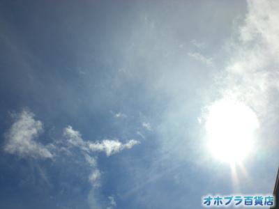 8/11:オホブラ百貨店・今朝の北見市の空