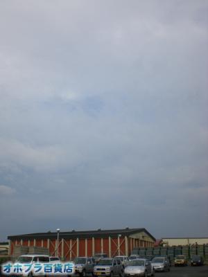 8/20:オホブラ百貨店・今朝の北見市のたまねぎ倉庫