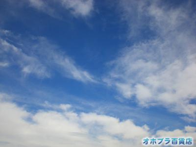 8/23:オホブラ百貨店・今朝の北見市の空