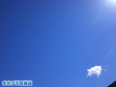 8/27:オホブラ百貨店・今朝の北見市の空