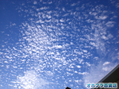 8/27:オホブラ百貨店・夕方の北見市の空