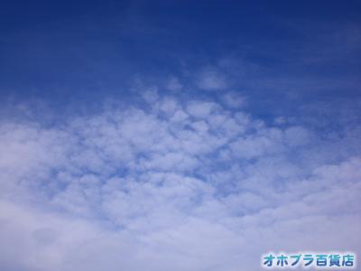 8/30:オホブラ百貨店・今朝の北見市の空と雲