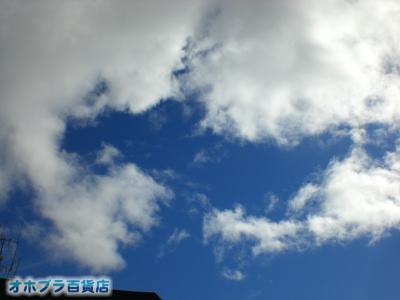 9/5:オホブラ百貨店・今朝の北見市の空