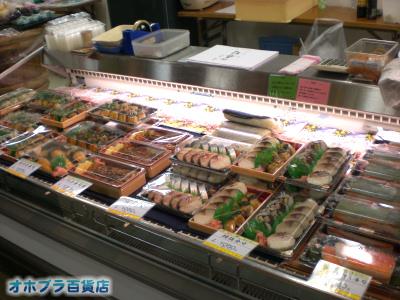 オホブラ百貨店:第5回全国うまいもの会inパラボ もくへい寿司(富山)