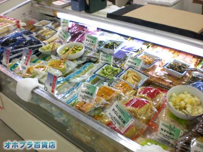 オホブラ百貨店:第5回全国うまいもの会inパラボ 京つけもの・西利(京都)