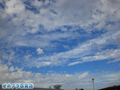 9/12:オホブラ百貨店・今朝の北見市の空