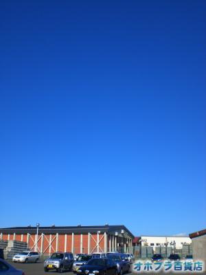 9/14:オホブラ百貨店・今朝の北見市のたまねぎ倉庫