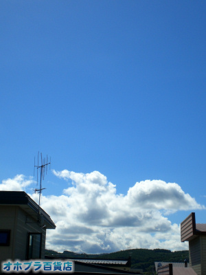 9/14:オホブラ百貨店・今朝の北見市の空