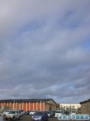 9/19:オホブラ百貨店・今朝の北見市のたまねぎ倉庫