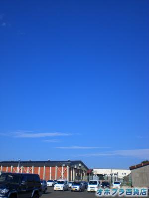 9/20:オホブラ百貨店・今朝の北見市のたまねぎ倉庫