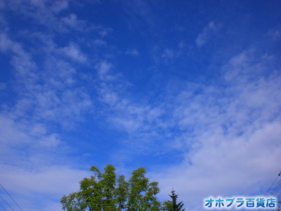 9/26:オホブラ百貨店・今朝の北見市の空