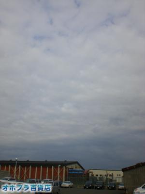 9/27:オホブラ百貨店・今朝の北見市のたまねぎ倉庫