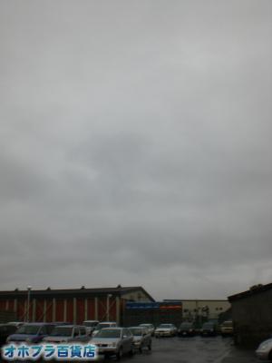 10/1:オホブラ百貨店・今朝の北見市のたまねぎ倉庫