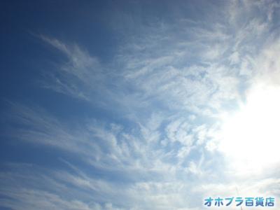10/3:オホブラ百貨店・今朝の北見市の空