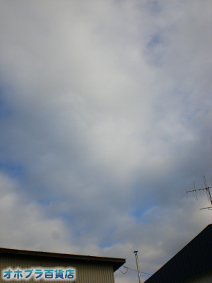 10/15:オホブラ百貨店・今朝の北見市の空