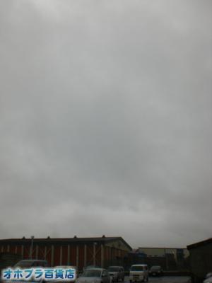 10/31:オホブラ百貨店・今朝の北見市のたまねぎ倉庫