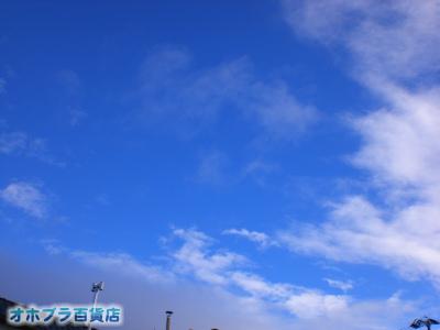 11/1:オホブラ百貨店・今朝の北見市の空