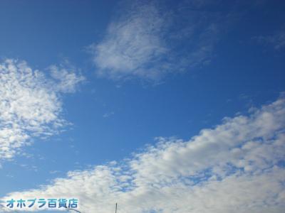 11/6:オホブラ百貨店・今朝の北見市の空