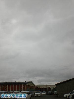 11/12:オホブラ百貨店・今朝の北見市のたまねぎ倉庫