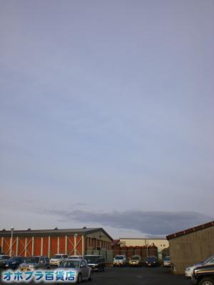 11/16:オホブラ百貨店・今朝の北見市のたまねぎ倉庫