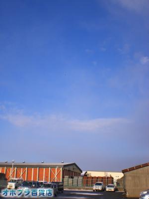 11/21:オホブラ百貨店・今朝の北見市のたまねぎ倉庫