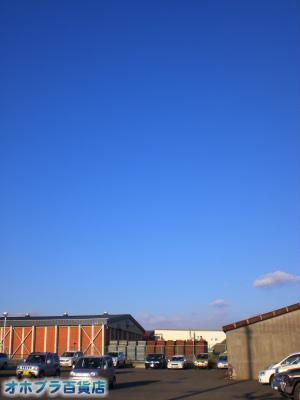 11/30:オホブラ百貨店・今朝の北見市のたまねぎ倉庫