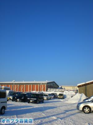 12/17:オホブラ百貨店・今朝の北見市のたまねぎ倉庫
