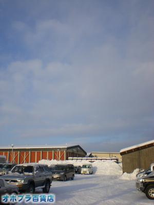 12/19:オホブラ百貨店・今朝の北見市のたまねぎ倉庫