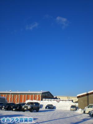 12/20:オホブラ百貨店・今朝の北見市のたまねぎ倉庫