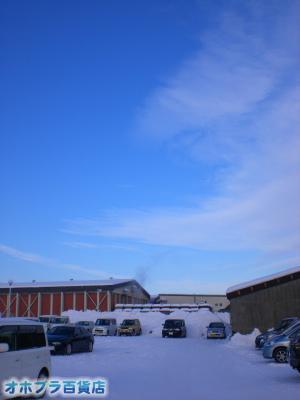 12/15:オホブラ百貨店・今朝の北見市のたまねぎ倉庫