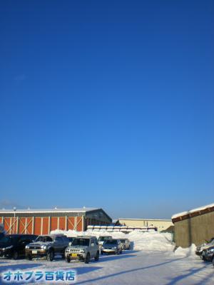 12/27:オホブラ百貨店・今朝の北見市のたまねぎ倉庫