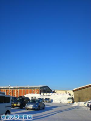 1/9:オホブラ百貨店・今朝の北見市のたまねぎ倉庫
