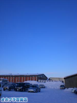 1/10:オホブラ百貨店・今朝の北見市のたまねぎ倉庫