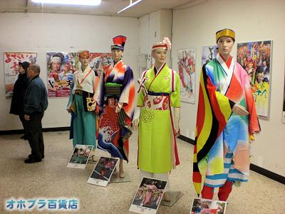 第5回高知県の観光と物産展inパラボ北見