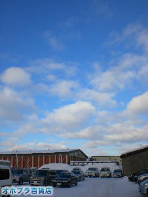 1/21:オホブラ百貨店・今朝の北見市のたまねぎ倉庫