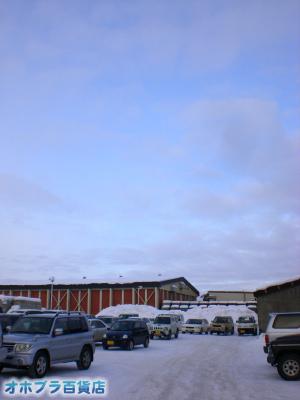 1/22:オホブラ百貨店・今朝の北見市のたまねぎ倉庫