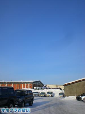 1/24:オホブラ百貨店・今朝の北見市のたまねぎ倉庫